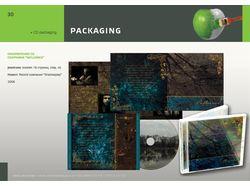 CD packaging: audio сборника