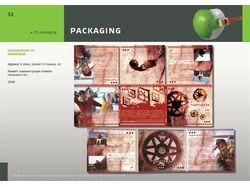 CD packaging: Маймбава