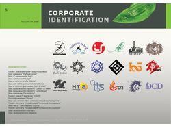 Знаки и логотипы 2