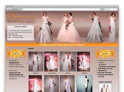 Салон свадебных платьев Анжелика