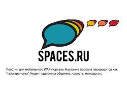 Мобильный портал Spaces.ru
