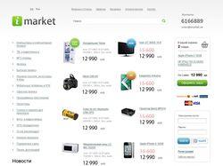 Компьютерный интернет магазин