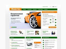 Прокат автомобилей «Bonita Car»