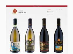 Вино из Сардинии