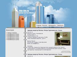 CityLife - Аренда квартир в Москве [Продается]