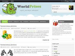 WorldPrizes