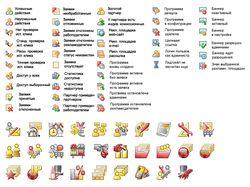 Иконки для сайта quatrix.ru