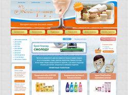 Дизайн сайта для магазина бытовой химии «Мойдодыр»