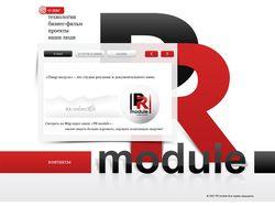 PR-Module