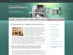 Сайт-визитка станкостроительного завода