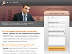 Сайт юридической консультации онлайн