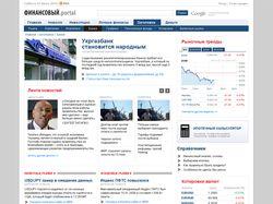 Финансовый портал