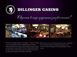 Dillinger Casino