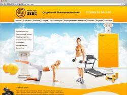 Дизайн макет фитнес клуба