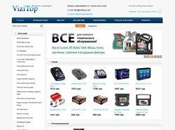 Интернет Гипермаркет Vizitop