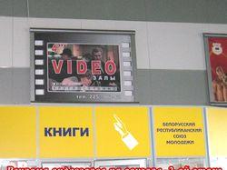 Реклама видеозала
