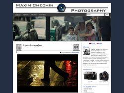 Maxim Chechin Photography