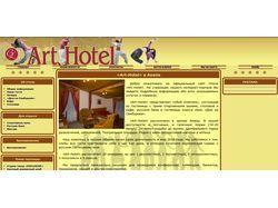Art-Hotel в Анапе