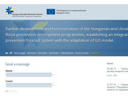 Сайт проекта европейского союза