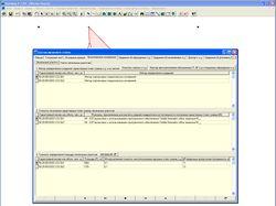 Программный комплекс «AutoMap» V 7.04