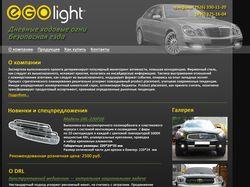 Дизайн сайта по продаже галлогеновых фар