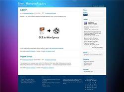 RainbowFuzz Blog