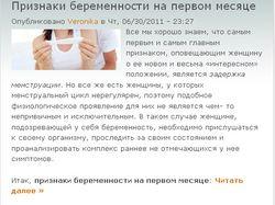 """Наполнение сайта """"ОтветыМамам.ру"""""""