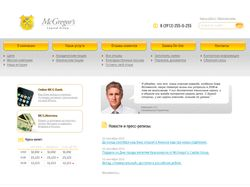 McGregor's Capital Group