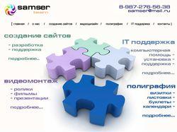 Дизайн макет 2