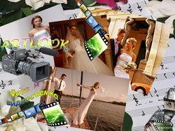 ARTLOOK свадебная съемка