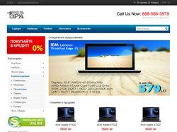 Наша Эра - Онлайн магазин ноутбуков
