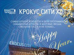 Новогодняя открытка-приглашение