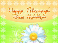 Happy birthday postcard открытка с днём рождения