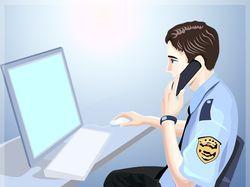 полицейский охранник