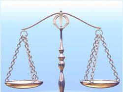balance весы суд
