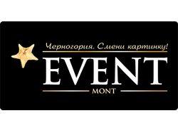 EVENT Mont