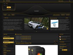 Дизайн сайта VIPC.ws