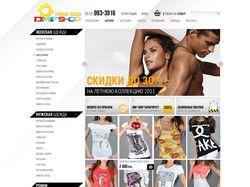 Интернет-Магазин модной одежды «DMF»