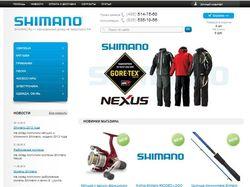Интернет магазин официального дилера SHIMANO