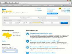 Дизайн сайта аренды жилья В Украине