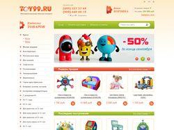 Сеть партнерских магазинов детских игрушек