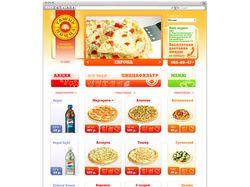 Сайт «Ташир Пицца»