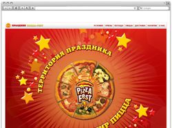 Сайт «Pizza-Fest»
