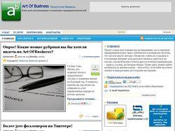 Наполнение сайта компании. CMS Wordpress
