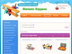 Магазин игрушек. CMS Amiro