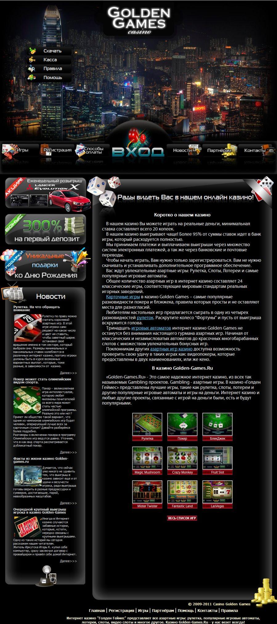 Обзор онлайнказино ОВО  OVO Casino  бонускоды отзывы