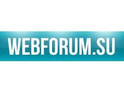 Webforum.su