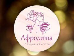 """Логотип студии красоты """"Афродита"""""""