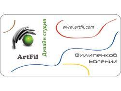 Визитка для ArtFil