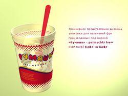 3d-визуализация дизайна упаковки готовых блюд
